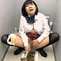 女子校生の便所ブラシオナニー4