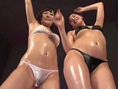 Erotic Bikini Oily Dancing Lesbian 日高結愛 小峰みこ