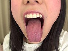 フェチ:素人娘かりんちゃんの舌・口内自撮り&主観口臭嗅がせ