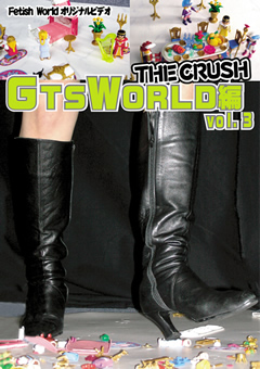 THE CRUSH GTS WORLD編 vol.3