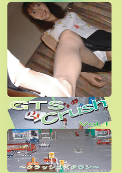 GTS Crush Vol.1