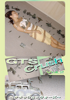 GTS Crush Vol.2