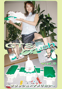 GTS Crush Vol.3