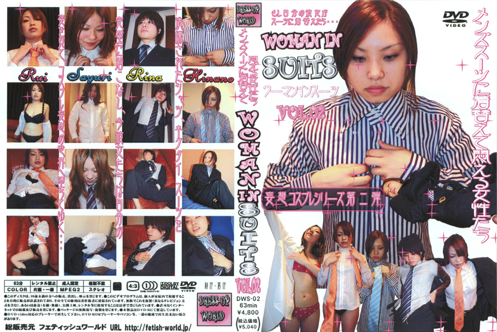 WOMAN IN SUITS VOL02