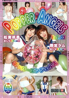 POPPER ANGELS Vol.03