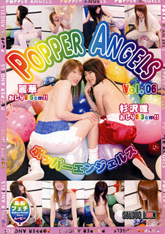 POPPER ANGELS Vol.06
