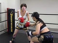 悶絶キックボクシング002 日向菜々子vs満島みう