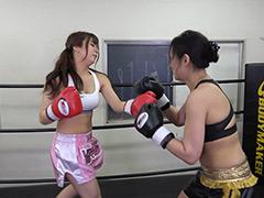 キャットファイト:悶絶ボクシング002 岬あずさvs神納花