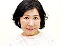 熟女の履歴書 56歳 久美子 愛内久美子