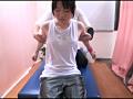 放課後小○生(裏)名古屋ロリ 本物チャイルドポルノ 1