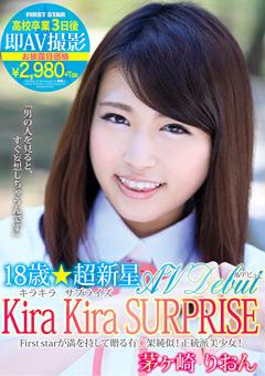 18歳☆超新星 AV Debut Kira Kira SURPRISE 高校卒業3日後即AV撮影 茅ヶ崎りおん