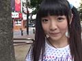 名古屋から東京に(夜行バスにて)呼び寄せてみた1サムネイル1