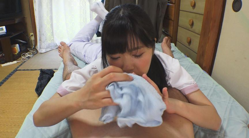 禁断汗だく訪問介護 見習い新人介護士 乃亜さん