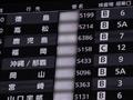 素人・AV人気企画・女子校生・ギャル サンプル動画:産地もぎたてHカップギャル即撮り電撃AVデビュー!!