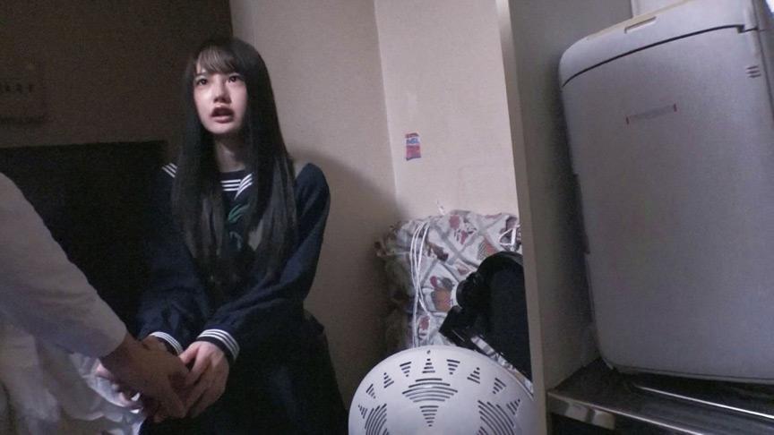 ゴミ屋敷で暮らす美少女をちんちん狂いにした×日間