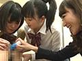 優等生が集まる生徒会の中で行われるえげつないイジメ 橘ひなた,琥珀うた,愛音麻友,羽月希,ミュウ