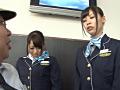 CA候補生によるアナル就航 東京発−地獄行き 4