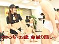 フリーダム 金蹴りオーディション2013 6