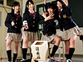 名門お嬢様学園でイジメられ続けた新任教師 湊莉久,藤嶋唯,葵こはる,芹沢つむぎ