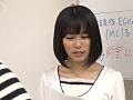 二面性のある女子アナの淫言とADいじめ 大石美咲 4