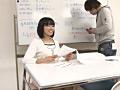 二面性のある女子アナの淫言とADいじめ 大石美咲 6