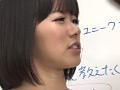 二面性のある女子アナの淫言とADいじめ 大石美咲 7