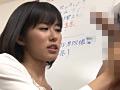 二面性のある女子アナの淫言とADいじめ 大石美咲 13