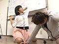 二面性のある女子アナの淫言とADいじめ 大石美咲 17