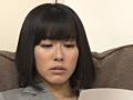 二面性のある女子アナの淫言とADいじめ 大石美咲 18