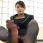 美人OLの黒ストッキング責め【フリーダム動画】