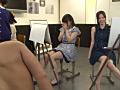 女子大美術部のヌードモデルになった男の悲劇 8