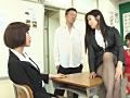 体罰女教師 1