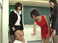 体罰女教師 3