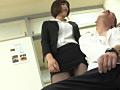 体罰女教師 7