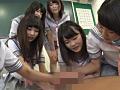 お嬢様学園の連続射精クラブ2