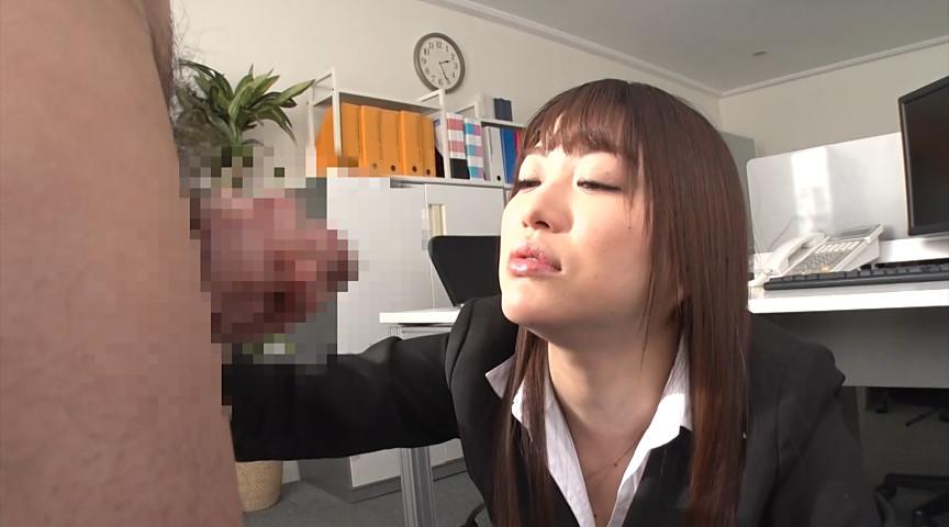 美人上司の性玩具にされ、何度も射精させられた。 星野あかり