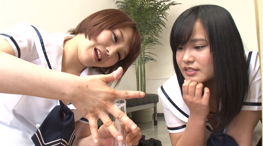 お嬢様学園の連続射精クラブ3 の画像2