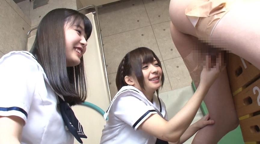 お嬢様学園の連続射精クラブ3 の画像7