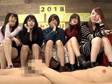 フリーダム センズリ観察オーディション2018 【DUGA】