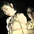 濡木痴夢男緊縛美外伝4 広咲千絵~荒縄網縄拷問縛り