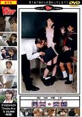 男女・交錯 第2巻