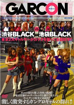 【エロ動画】渋谷ギャルVS池袋ギャル。先に男をいかせ口内射精させれば勝ち、負けたら輪姦。勝ったのは…?