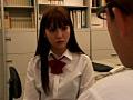 極悪ギャルVS美少女転校生 残虐レズいじめ 11