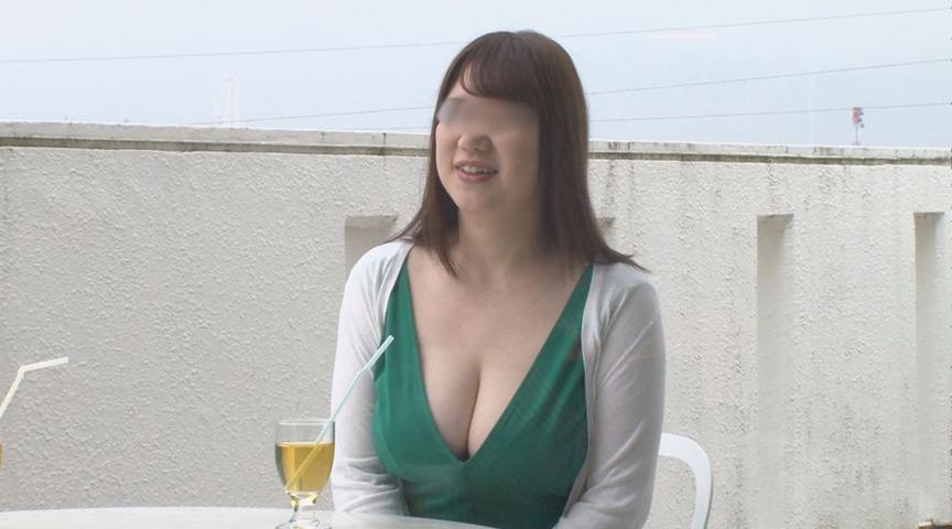 巨乳のGAS独占新人 本気セックスしかできないHカップ 安田みう