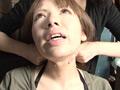 喰込み剥眼に艶の唇と咳込み 8