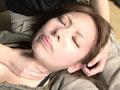 喰込み剥眼に艶の唇と咳込み 10