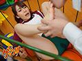 体操服女子が足がマ◯コ化し校内でイキ悶えていたので… 7