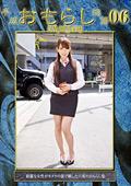 平成おもらし物語06