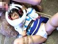 美少女HEROINE スペルマ拷問12 愛しのエ...