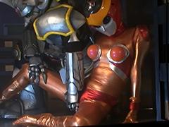 【エロ動画】巨大ヒロイン(R) マシンレディー - コスプレ本番動画